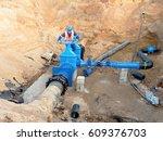 Main City Water Supply Pipelin...