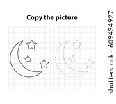 moon    copy the picture  game... | Shutterstock .eps vector #609434927