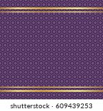 Vector Purple Background....