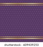 vector purple background.... | Shutterstock .eps vector #609439253