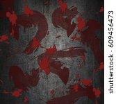 grunge bloodstains splats... | Shutterstock .eps vector #609456473