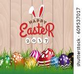 happy easter season's greeting... | Shutterstock .eps vector #609537017