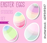 various color easter eggs... | Shutterstock .eps vector #609549347