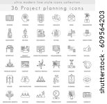 project planning strategy... | Shutterstock . vector #609564203