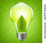 eco bulb with gradient mesh ... | Shutterstock .eps vector #609572663