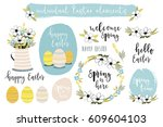 set of easter elements.... | Shutterstock .eps vector #609604103