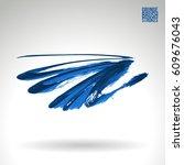 brush stroke and texture.... | Shutterstock .eps vector #609676043