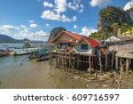 Phang Nga National Park  Krabi...