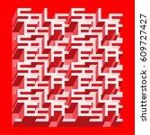 sale banner   different depth... | Shutterstock .eps vector #609727427