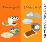 set of korean and chinese food...   Shutterstock .eps vector #609747917
