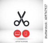 scissors   icon   Shutterstock .eps vector #609767927