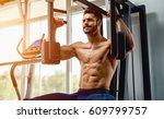 Handsome Muscular Man Working...