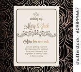 antique baroque luxury wedding... | Shutterstock .eps vector #609844667