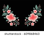beautiful floral branch... | Shutterstock .eps vector #609868463