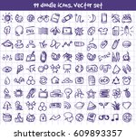 vector doodle icons set. stock... | Shutterstock .eps vector #609893357