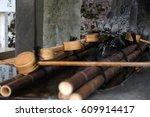 temple tokyo  japan | Shutterstock . vector #609914417