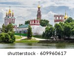 View Of The Novodevichy Conven...