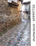 street in cumalikizik village ... | Shutterstock . vector #609997733