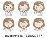 student expressions set    six... | Shutterstock .eps vector #610027877