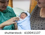 the family meeting the new baby ...   Shutterstock . vector #610041137