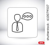 line icon businessman talking | Shutterstock .eps vector #610079537