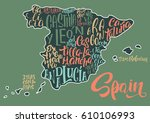 silhouette of the map of spain...   Shutterstock .eps vector #610106993