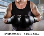 digital composite of man with... | Shutterstock . vector #610115867
