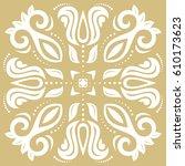 elegant vector white ornament... | Shutterstock .eps vector #610173623