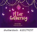 iftar gathering invitation...