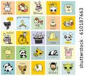 big set of vector kid's cards... | Shutterstock .eps vector #610187663