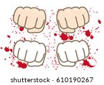 fist and blood. vector ... | Shutterstock .eps vector #610190267