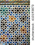 Small photo of Andalusian tiled background at the Alcazar of Seville