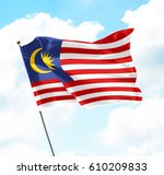 flag of malaysia raised up in... | Shutterstock . vector #610209833