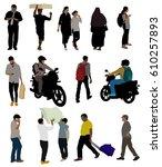 people silhouette  vector | Shutterstock .eps vector #610257893