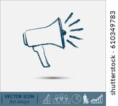 vector icon megaphone line icon | Shutterstock .eps vector #610349783