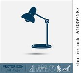 table lamp. vector icon. | Shutterstock .eps vector #610392587
