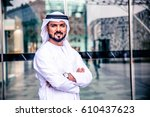 arabic businessman in dubai | Shutterstock . vector #610437623