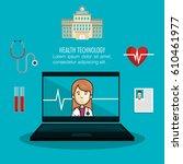 medicine online flat icons | Shutterstock .eps vector #610461977