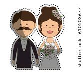 just married couple character... | Shutterstock .eps vector #610503677