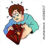 broke and bankruptcy | Shutterstock .eps vector #61068217