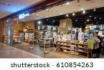 muji store. outlet in sunway... | Shutterstock . vector #610854263