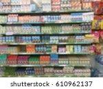 blur background of department...   Shutterstock . vector #610962137