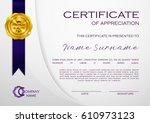 qualification certificate of...   Shutterstock .eps vector #610973123