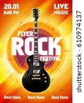vector rock festival flyer... | Shutterstock .eps vector #610974137