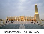 doha  qatar   march 29  the... | Shutterstock . vector #611072627