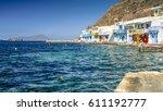 klima fishing village  milos ... | Shutterstock . vector #611192777