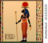 religion of ancient egypt.... | Shutterstock .eps vector #611212223