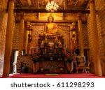Thailand  Trat Province ...