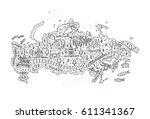 cartoon map of russia.... | Shutterstock .eps vector #611341367