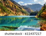 amazing view of the arrow... | Shutterstock . vector #611437217